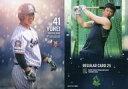 【中古】スポーツ/レギュラーカード/東京ヤクルトスワローズ 2019 トレーディングカード REGULAR CARD 25 [レギュラーカード] : 雄平