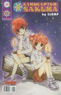 コミック, その他 1951601:59 )8)Cardcaptor Sakura() CLAMPafb