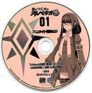 アニメ, その他 CD CDVol.1 Trident!CD CD