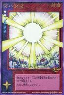 トレーディングカード・テレカ, トレーディングカード  FC-026