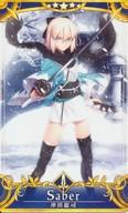 トレーディングカード・テレカ, トレーディングカード FateGrand Order Arcade4