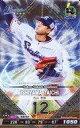 【中古】ベースボールコレクション/P/リリーフ/東京ヤクルトスワローズ/SEASON 2019 アペンドパック第6弾 201906-P-S012-00[P]:石