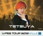 【中古】シール・ステッカー(男性) 28.てつや(東海オンエア) ステッカー 「U-FES TOUR 2019 くじ」 U-FES.賞