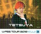 【中古】シール・ステッカー(男性) 28.てつや(東海オンエア) ステッカー キラver. 「U-FES TOUR 2019 くじ」 U-FES.賞