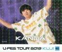 【中古】シール・ステッカー(男性) 40.カンタ(水溜りボンド) ステッカー キラver. 「U-FES TOUR 2019 くじ」 U-FES.賞