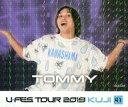 【中古】シール・ステッカー(男性) 41.トミー(水溜りボンド) ステッカー キラver. 「U-FES TOUR 2019 くじ」 U-FES.賞