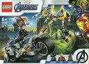 レゴ スーパーヒーローズ