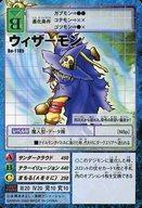トレーディングカード・テレカ, トレーディングカード  2 Bo-1185 -