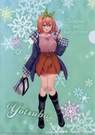 コレクション, その他  A4 Winter dating ver. POP UP SHOP in vol.3