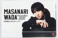 【中古】カレンダー 和田雅成 2020年度 卓上カレンダー
