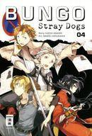 コミック, その他  )4Bungo stray dogs ()afb