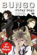 コミック, その他  )10Bungo stray dogs ()afb