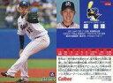 【中古】スポーツ/レギュラーカード/2019プロ野球チップス 第2弾 115 [レギュラーカード] : 原樹理