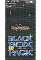 【新品】トレカ(デュエルマスターズ)【BOX】デュエル・マスターズTCG謎のブラックボックスパック[DMEX-08]