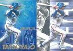 【中古】スポーツ/スペシャルカード/西武ライオンズ/西武ライオンズ オフィシャルカードコレクション 2000 SP14 [スペシャルカード] : 小関竜也