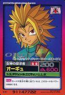 トレーディングカード・テレカ, トレーディングカード  HUNTERHUNTER GBx S-JK1