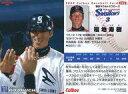【中古】スポーツ/2009プロ野球チップス第3弾/ヤクルト/レギュラーカード 286 : 福地 寿樹
