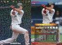 【中古】スポーツ/2009プロ野球チップス第1弾/ロッテ/トッププレーヤーカード TP-08 : 大松 尚逸