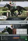 【中古】スポーツ 61[レギュラーカード]:メールドグラース