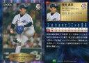 【中古】スポーツ 14[レギュラーカード]:増田達至