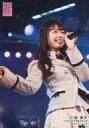【中古】生写真(AKB48・SKE48)/アイドル/AKB48 大盛真歩/ライブフォト・膝上・衣装水色・白・右手上げ/矢作萌夏 卒業公演 ランダム生写真 2019.12.26【タイムセール】