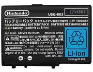 中古 ニンテンドーDSハードニンテンドーDSLite専用純正バッテリーパック