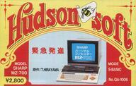 パソコン・周辺機器, その他 MZ-700 MZ-700