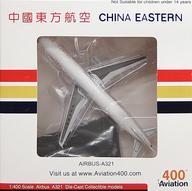 【中古】ミニカー 1/400 中国東方航空 Airbus A321 #B-2419