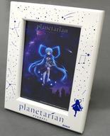 コレクション, その他  planetarian --