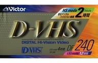 録画・録音用メディア, カセットテープ 1061101:59VHS D-VHS DF-240 (HS 120STD 240) DF-240B