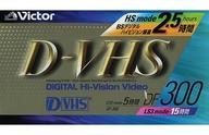 カセット, その他 1061101:59VHS D-VHS DF-300 (HS 150STD 300) DF-300B