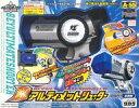 【エントリーで全品ポイント10倍!(8月18日09:59まで)】【中古】おもちゃ A-55 Bアルティメットシューター(シルバー/左回転) 「爆転シュートベイブレード2002」