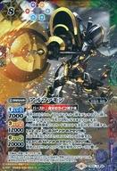 トレーディングカード・テレカ, トレーディングカードゲーム X LAST EVOLUTION CB05-X06X