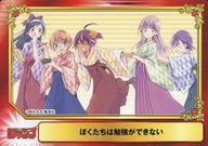 トレーディングカード・テレカ, トレーディングカード  SHUEISHA COMIC FESTIVAL --