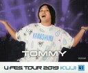 【中古】シール・ステッカー(男性) 41.トミー(水溜りボンド) ステッカー 「U-FES TOUR 2019 くじ」 U-FES.賞
