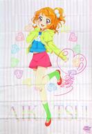 コレクション, その他 () B1 ! Generation Blu-ray BOX 1