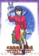 トレーディングカード・テレカ, トレーディングカード Illustration Card-03 No. 61