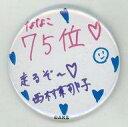 【エントリーでポイント10倍!(6月11日01:59まで!)...