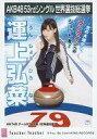【中古】生写真(AKB48・SKE48)/アイドル/HKT48 運上弘菜/CD「Teacher Teacher」劇場盤特典生写真