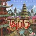 【新品】ボードゲーム [日本語訳無し] 多重塔 ドイツ語版 (Tajuto)【タイムセール】