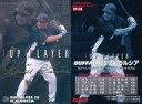 【中古】スポーツ/2006プロ野球チップスラッキーカード特典/オリックス/ゴールドサインカード TP-08 : ガルシア(箔押しサイン入)の商品画像