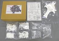 コレクション, その他  () FateGrand Order 2020
