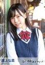 【中古】生写真(AKB48・SKE48)/アイドル/HKT48 運上弘菜/「思い出マイフレンド」/CD「失恋、ありがとう」通常盤(TypeB)(KIZM-661/2)封入特典生写真