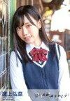 【エントリーでポイント10倍!(9月26日01:59まで!)】【中古】生写真(AKB48・SKE48)/アイドル/HKT48 運上弘菜/「思い出マイフレンド」/CD「失恋、ありがとう」通常盤(TypeB)(KIZM-661/2)封入特典生写真