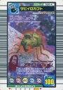 【中古】ムシキング/04セカンドプラス/アダーコレクション 026-A [キラ赤] : サビイロカブ ...