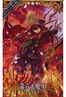 トレーディングカード・テレカ, トレーディングカード FateGrand Order Arcade in B in