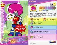 【中古】カードコネクト/ノーマル/pop'n music FEVER!/ポップンミュージックカード コネクトvol.1 M3910 [ノーマル] : フィーバーロボ
