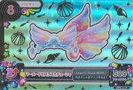 【中古】アイカツDCD/P/アクセサリー/キュート/Angely Sugar/WEBで応募! 星座ドレスセットキャンペーン スターライトセット OPR-11 [P] : マーメードピスケスカチューシャ【タイムセール】