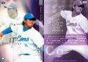 【中古】BBM/レギュラーカード/BBM2004 西武ライオンズ 93 [レギュラーカード] : 森慎二