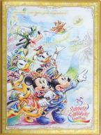 【中古】クリアファイル メインビジュアル(グランドフィナーレ) A4ダブルポケットホルダー 「東京ディズニーリゾート35周年 HappiestCelebration!」
